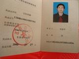 吉安律师网值班律师的律师证